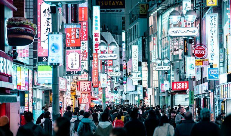 billboards tokyo